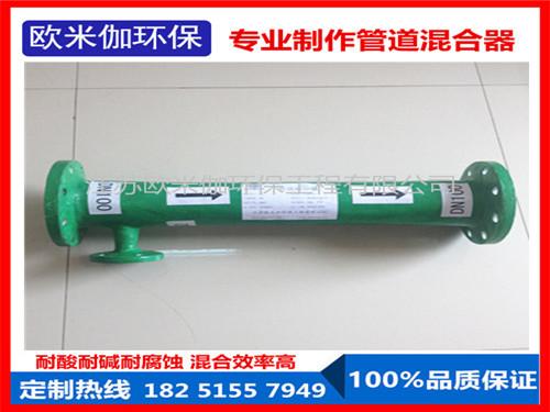 管道混合器结构及原理 管道混合器一般由管道分别与喷嘴,涡流室,多孔