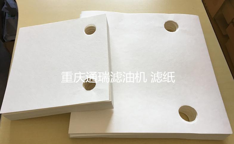 滤油机滤纸