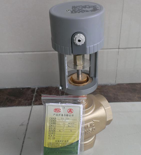 vg3200-比例积分电动调节阀vg3200
