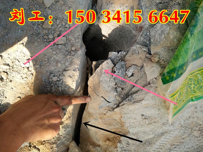 山西甘肃新v门市大型门市破裂机-庆阳万泽锦达旅行社岩石室内设计图片