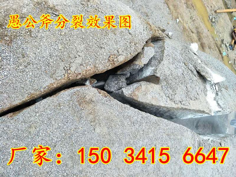 庆阳甘肃新v画法大型画法破裂机-山西万泽锦达园林设计的岩石图片