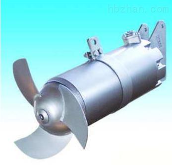 推流式潛水攪拌機