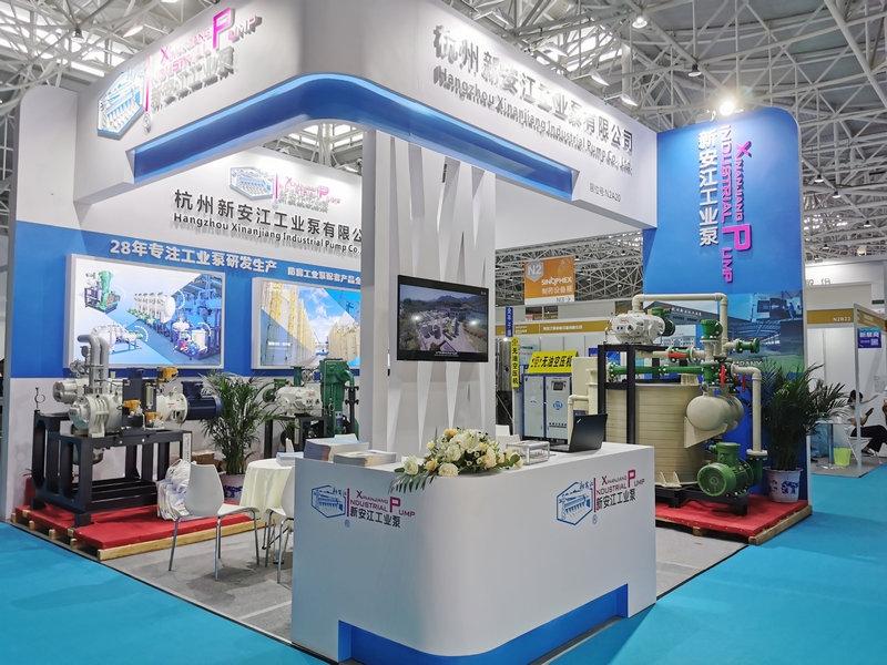 杭州新安江工业泵在青岛世博城N2A20等你-第84届API制药设备展