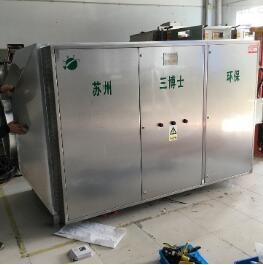 农药厂废气处理设备的