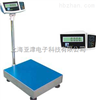 計數電子臺秤多少錢TCS-XK3116-30kg計數電子臺秤促銷計數臺秤