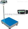 計數電子臺秤多少錢TCS-XK3116-60kg計數電子臺秤促銷計數臺秤