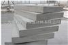 聚氨酯复合板应用
