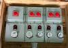 防爆动力检修电源插座箱厂家