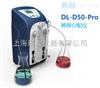 美国SCILOGEX赛洛捷克DL-D50-PRO稀释分配仪