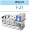 英国Grant PB1透明槽水浴(3.5L)