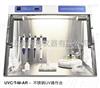 英国Grant UVC/T-M-AR基础型不锈钢PCR紫外操作台
