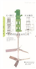 ML75-11AMIXER品牌大功率慢速搅拌机:ML75-11系列上海阔思闵行区光华路188号,现货促销