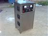 爱克臭氧发生器QHS系列|游泳池消毒设备