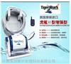 虎鲨2型全自动吸污机