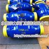 Q61F-25C一体式全焊接球阀