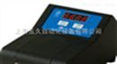 经济型氨氮测定仪 5B-3N