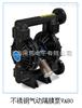 VA80现货促销德国弗尔德VERDER不锈钢气动泵VA80,广泛应用于各种化学溶剂的输送.分装