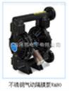 现货促销德国弗尔德VERDER不锈钢气动泵VA80,广泛应用于各种化学溶剂的输送.分装