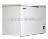 澳柯玛(AUCMA)-40℃低温保存箱DW-40W233