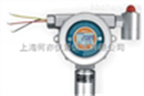 MOT200-HF氟化氫檢測儀