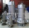QW型移动式潜水排污泵,厂家,价格,图片,选型,型号