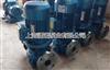 IHG不鏽鋼耐腐蝕管道泵