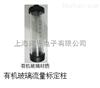 流量标定柱闵行区光华路188号3栋2F上海阔思主营水处理产品以及计量泵流量标定柱/流量校正柱