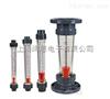 流量计上海阔思出售:计量泵配件塑料流量计/管道流量计/浮子流量计/法兰式流量计