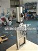 LMD-1LMD-1气动闸板门、气动方形闸板阀