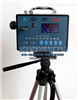 CCZ1000防爆型直讀式粉塵濃度測試儀(0.1~1000mg/m3)