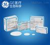 GE Whatman沃特曼10403012醋酸纤维素膜(CA膜)ST69 1.2um 47mm