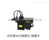 现货供应GF仪表4150浊度仪/浊度计