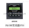 华东代理美国GF PH/ORP信号放大器2760  工业在线PH仪