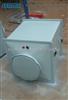 过滤吸收器RFP-1000