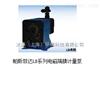 湖北代理美国帕斯菲达LB系列电磁隔膜计量泵