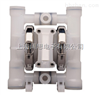 A.025T/PPPPA/BNS/TF/阔思现货促销高性价比美国进口品牌气动隔膜泵:A.025T/PPPPA/BNS/TF/PBN/0150