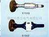 S150Q加长型气动砂轮机