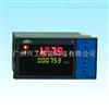 DYF21H26流量批量控制数字显示仪表