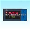 DY22X666智能阀门定位器DY22X666