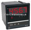 WP-LEDA-C902N直流电流表