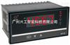WP-C865简易后备操作器