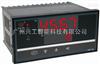 WP-D807-01-08-HH-T温度多路巡检仪