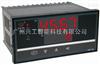 WP-D832-70-08-HL多路巡检仪