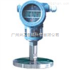 WIDEPLUS-ALD直装式静压液位变送器