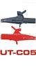 UT-C05鳄鱼夹
