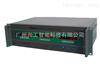 MSB9438多屏压力液位显示仪