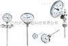 WSS-420双金属温度计