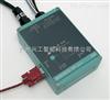 Memobox 300P配电系统分析仪  福禄克