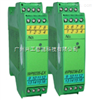 WP6073-EX热阻、热偶安全栅(温度变送器)