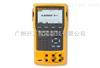 Fluke 753记录过程校准器 | 电流信号发生器